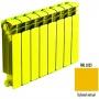 Биметаллический радиатор Rifar Base 500 - 4 секции желтый